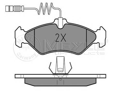 Тормозные колодки Тормозные колодки дисковые PAGID арт. 0252162117