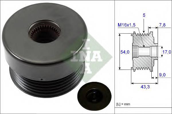 Обгонная муфта генератора BOSCH арт. 535017210
