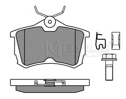 Тормозные колодки Тормозные колодки дисковые Honda ACCORD VIII PAGID арт. 0252352714W