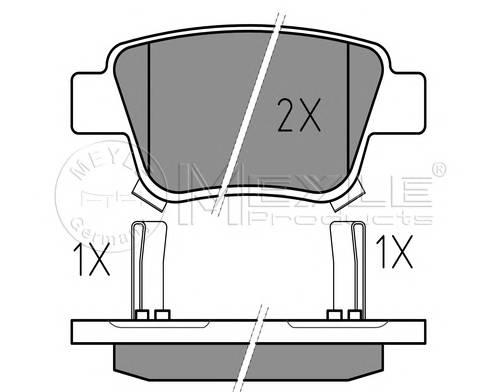 Тормозные колодки Тормозные колодки дисковые PAGID арт. 0252362016W