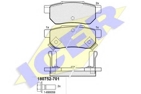 Тормозные колодки Тормозные колодки дисковые PAGID арт. 180752701