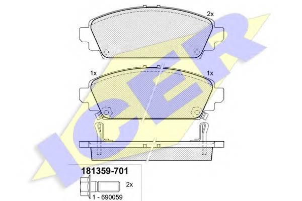 Тормозные колодки Тормозные колодки дисковые PAGID арт. 181359701