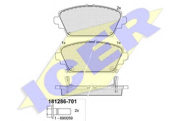 Тормозные колодки Тормозные колодки дисковые PAGID арт. 181286701