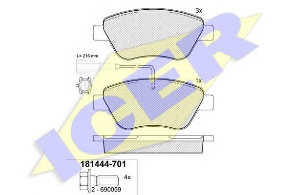 Тормозные колодки Тормозные колодки дисковые ABE арт. 181444701