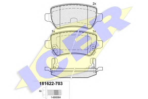 Тормозные колодки Тормозные колодки дисковые PAGID арт. 181622703