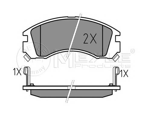 Тормозные колодки Тормозные колодки дисковые PAGID арт. 0252136315W