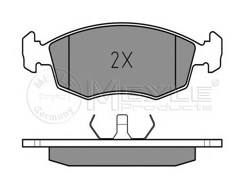 Тормозные колодки Тормозные колодки дисковые PAGID арт. 0252090818