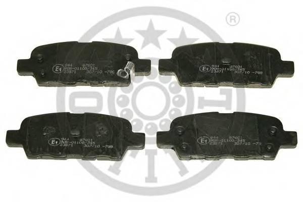 Тормозные колодки Тормозные колодки PAGID арт. 87601