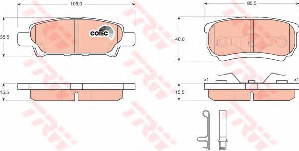 Тормозные колодки Тормозные колодки дисковые PAGID арт. GDB3341