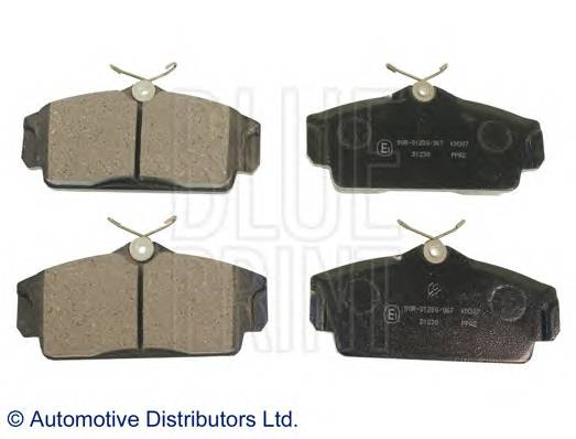 Тормозные колодки Тормозные колодки ABE арт. ADN14286