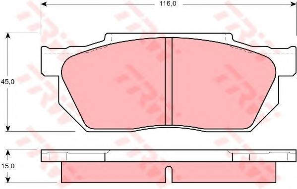 Тормозные колодки Тормозные колодки дисковые PAGID арт. GDB358