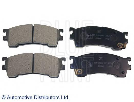 Тормозные колодки Тормозные колодки PAGID арт. ADM54250