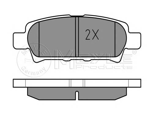 Тормозные колодки Тормозные колодки дисковые PAGID арт. 0252401416W