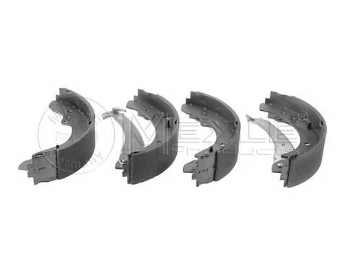 Тормозные колодки Тормозные колодки барабанные PAGID арт. 2145330021