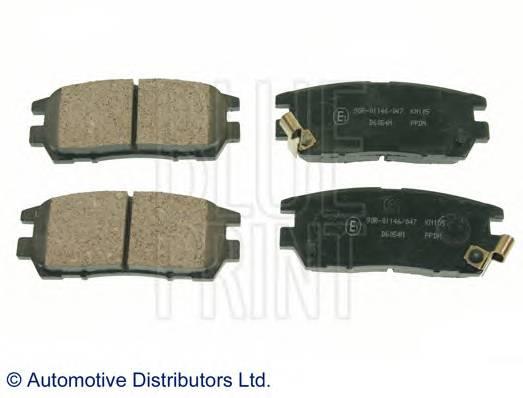 Тормозные колодки Тормозные колодки PAGID арт. ADC44243