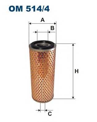 Масляные фильтры Фільтр масляний FILTRON арт. OM5144