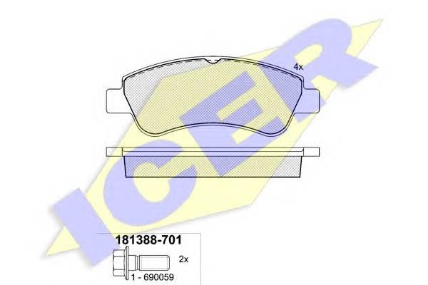 Тормозные колодки Тормозные колодки дисковые PAGID арт. 181388701