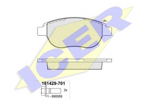 Тормозные колодки Тормозные колодки дисковые ABE арт. 181429701