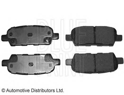Тормозные колодки Тормозные колодки PAGID арт. ADN142137