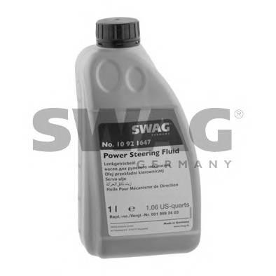 Моторные масла Олива спеціальна SWAG арт. 10921647