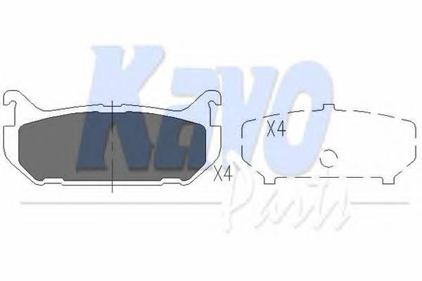 Тормозные колодки Тормозные колодки дисковые KAVOPARTS арт. KBP4508