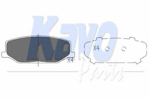 Тормозные колодки Тормозные колодки дисковые KAVOPARTS арт. KBP8502
