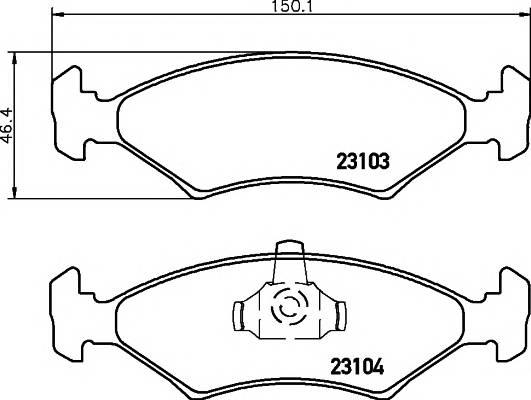 Тормозные колодки Тормозные колодки дисковые PAGID арт. 2310301