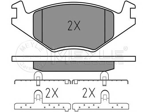 Тормозные колодки Тормозные колодки дисковые PAGID арт. 0252088719